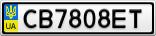 Номерной знак - CB7808ET