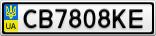 Номерной знак - CB7808KE