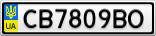 Номерной знак - CB7809BO