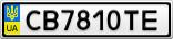 Номерной знак - CB7810TE