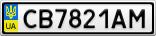Номерной знак - CB7821AM