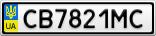 Номерной знак - CB7821MC