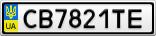 Номерной знак - CB7821TE