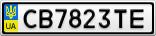 Номерной знак - CB7823TE