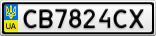 Номерной знак - CB7824CX