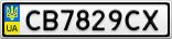 Номерной знак - CB7829CX