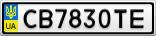 Номерной знак - CB7830TE