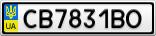 Номерной знак - CB7831BO