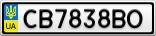 Номерной знак - CB7838BO