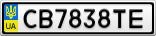 Номерной знак - CB7838TE