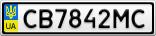 Номерной знак - CB7842MC