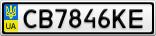 Номерной знак - CB7846KE