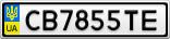 Номерной знак - CB7855TE