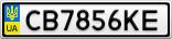 Номерной знак - CB7856KE