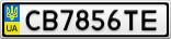 Номерной знак - CB7856TE