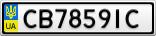 Номерной знак - CB7859IC