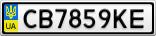 Номерной знак - CB7859KE