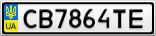 Номерной знак - CB7864TE