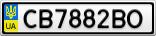 Номерной знак - CB7882BO