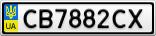 Номерной знак - CB7882CX