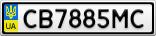 Номерной знак - CB7885MC