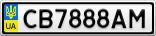 Номерной знак - CB7888AM
