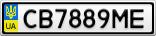 Номерной знак - CB7889ME