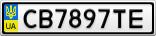 Номерной знак - CB7897TE