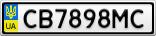 Номерной знак - CB7898MC