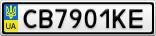 Номерной знак - CB7901KE