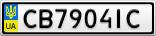 Номерной знак - CB7904IC