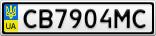 Номерной знак - CB7904MC
