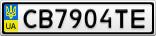 Номерной знак - CB7904TE