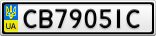 Номерной знак - CB7905IC