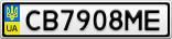 Номерной знак - CB7908ME