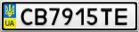 Номерной знак - CB7915TE