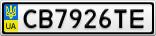 Номерной знак - CB7926TE