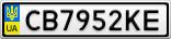 Номерной знак - CB7952KE