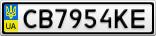 Номерной знак - CB7954KE