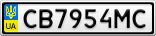 Номерной знак - CB7954MC