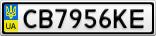 Номерной знак - CB7956KE