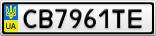 Номерной знак - CB7961TE