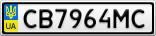 Номерной знак - CB7964MC