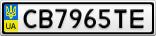 Номерной знак - CB7965TE
