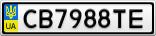 Номерной знак - CB7988TE