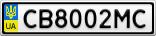 Номерной знак - CB8002MC