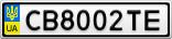 Номерной знак - CB8002TE