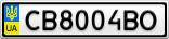 Номерной знак - CB8004BO