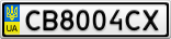 Номерной знак - CB8004CX
