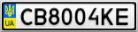 Номерной знак - CB8004KE